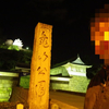 歴史公園-リベンジ-亀山公園  2013/12/29