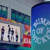【前編 BUMP OF CHICKEN Aurora ArkツアーFINAL初日】BUMPが東京ドームをジャック!|藤くんがライブ中に感極まる