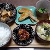 【ごはん】【お弁当】食べやすい手羽先
