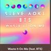 BTS Steve Aokiアルバムにfeatで参加