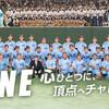 469:JR西日本野球部の公式サイトにもイコちゃん!去年の東京ドームでの一枚だよ