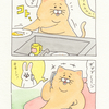 ネコノヒー「卵黄」