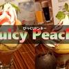 びっくりドンキーが白桃ピーチまみれのデザートフェア開催中「Juicy Peach」の2個食いを力説