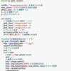 Flickr APIで取得した画像データをNumpy形式に変換してファイルに保存