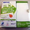 ぴタッチ(USB2-NFC)