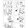 漫画まとめ 2020年9月 第1週 (9/1〜9/7)