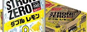 ストロング・ゼロを独りで飲んでいるよりも心地良い時間と空間は難しい