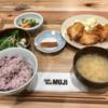 新MUJIカフェはかなり楽しい。Cafe Meal MUJI「無印良品 近鉄あべのハルカス」へ行ってきました!