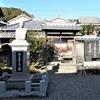 高知県田野町にある元総理大臣の浜口雄幸旧邸
