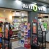 韓国コスメの販売価格がよくわかる!オリーブヤング 旧済州地下街店