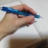 【超簡単】誰でも簡単に左利きになれる方法を紹介