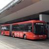 【メルボルン旅行】メルボルン空港(タラマリン空港)からシティまでの移動はスカイバスが便利★