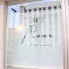 【お客様の声】美容室Rowa様の金属切文字を製作致しました