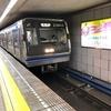 大阪メトロ23系・23系50番台