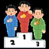 バーチャル背景(11月公開分)BEST100