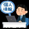 豊中市【新型コロナ感染者情報、HPとTwitterで大幅に簡素化!】