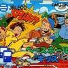 ジャレコ発売のゲームボーイの人気作 売れ筋ランキング17