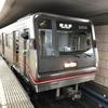大阪メトロ御堂筋線の21系の非リニューアル車両です!