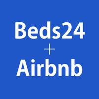 【応用編】Beds24に複数のAirbnbアカウントをXML接続する方法