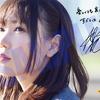 1stアルバム「屋上の真ん中 で君の心は青く香るまま」チェーン別オリジナル特典デザイン公開