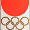 亀倉雄策の東京オリンピックのポスターを再入荷しました