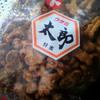 宇佐美製菓・蜂蜜太郎