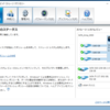 Intel Rapid Storage Technology RAID5の書き込みパフォーマンス