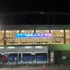 2020.12.24-28 第89回全日本フィギュアスケート選手権大会