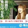 【免税事業者】消費税10%インボイス導入で手取りがマイナス32万円【売上800万円】