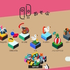 Switch『Nintendo Labo Toy-Con 04: VR Kit』でチュートリアルとミニゲーム49~64をプレイ