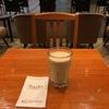 エスプレッソシェイク@タリーズコーヒー 札幌日本生命ビル店