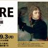 ルーヴル美術館展 肖像芸術──人は人をどう表現してきたか