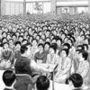 新人間革命 雄飛(29)|2017年7月19日
