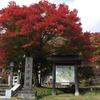 2020.10.26 土津神社~志田浜