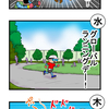 【絵日記】2019年6月2日~6月8日