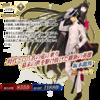 【FGO】期間限定イベント「復刻:ぐだぐだ帝都聖杯奇譚 ライト版」開催!