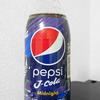 ペプシ Jコーラ ミッドナイトを飲んでみた【味の評価】