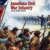 南北戦争について