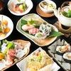 【オススメ5店】半田・知多・碧南・西尾(愛知)にある創作料理が人気のお店