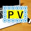 【1PV=1円と1PV=0.6円の差!?】素人・初心者のグーグルアドセンス構造の観察雑記