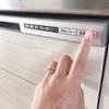 食洗器メリットデメリット