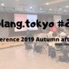 #27 golang.tokyo - Go Conference 2019 Autumn afterparty