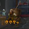 World of Warcraftを再開