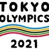 東京オリンピック2021