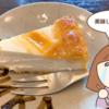 わざわざ遠出してでも食べたい!チーズケーキとロシア料理の店「トロイカ」【岩手県北上市】