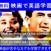 日本語がペラペラな外国人に共通するもの