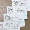 19-14 空港の駅、きっぷとクレジットカード。