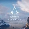 【レビュー】Assassin's Creed Valhalla