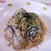 牡蠣ピラフとホエーのスープ