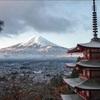 日本一わかりやすく「Go To Travelキャンペーン」を解説します。
